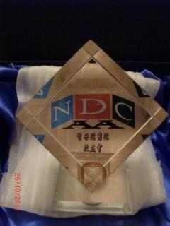 NDCAA 新春團拜2014